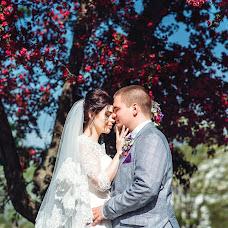 Wedding photographer Marina Dorogikh (mdorogikh). Photo of 20.06.2017