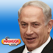 Picture Me With Netanyahu