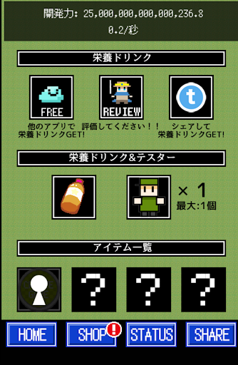 Game Creator -Heppiri Hero- 1.0.3 Windows u7528 2
