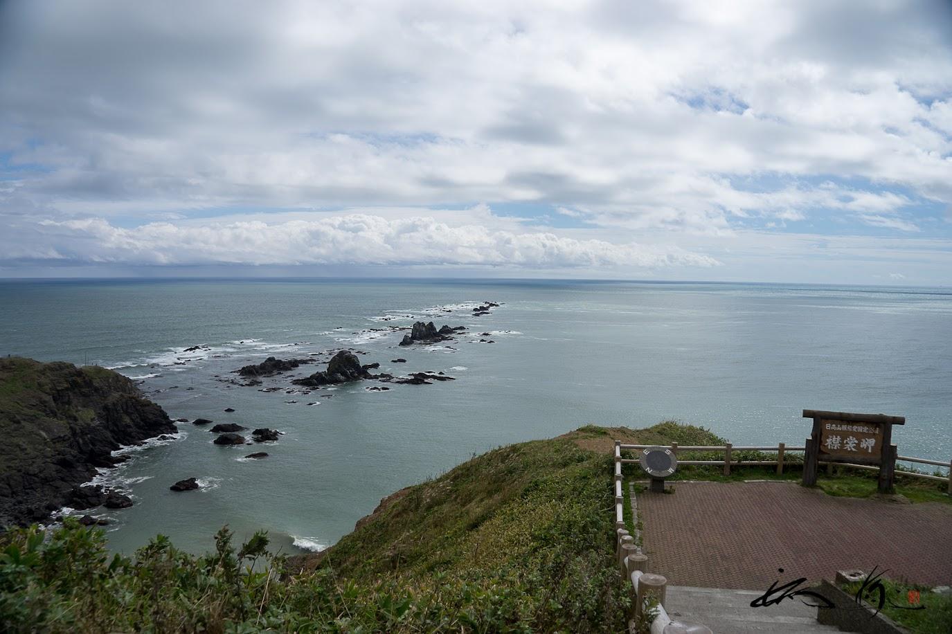 素敵な風景が広がる襟裳岬