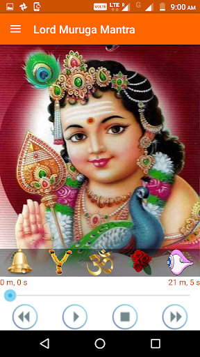Lord Muruga Mantra  screenshots 2