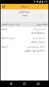 TehranBus ETA screenshot 0