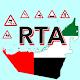 RTA Theory Test Download on Windows
