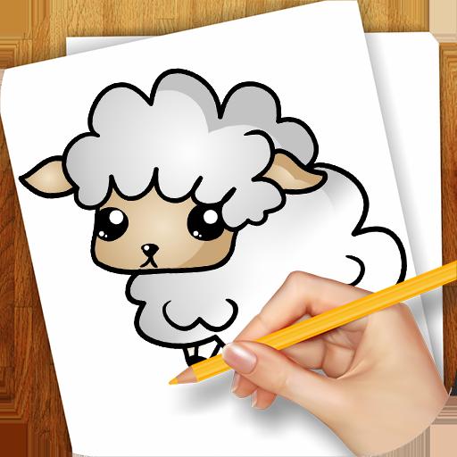 教育App|ファームペット動物を描画することを学びます LOGO-3C達人阿輝的APP