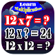 Learn Multiplication & Mulltiplication Game Download for PC Windows 10/8/7