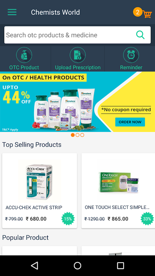 ChemistsWorld - Find OTC & Prescribed Medicines- screenshot
