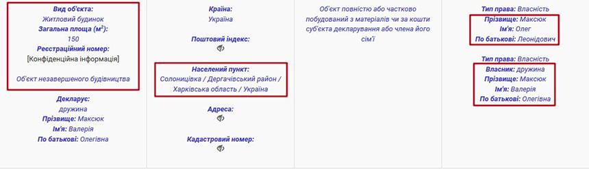 Прокурор «над СБУ» Олег Масюк 27