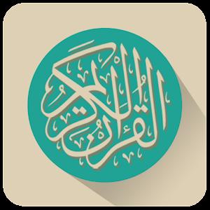 Download Quran Indonesia APK