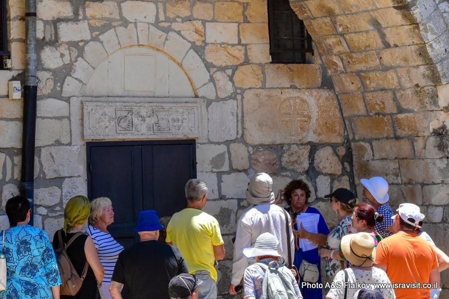 Экскурсия в Галилее в национальном парке Барам. Маронитская церковь.