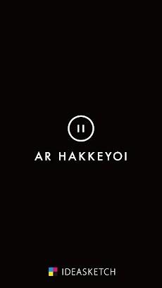 AR HAKKEYOIのおすすめ画像4