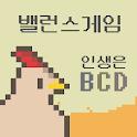 랜덤 밸런스 게임 : 인생은 BCD icon