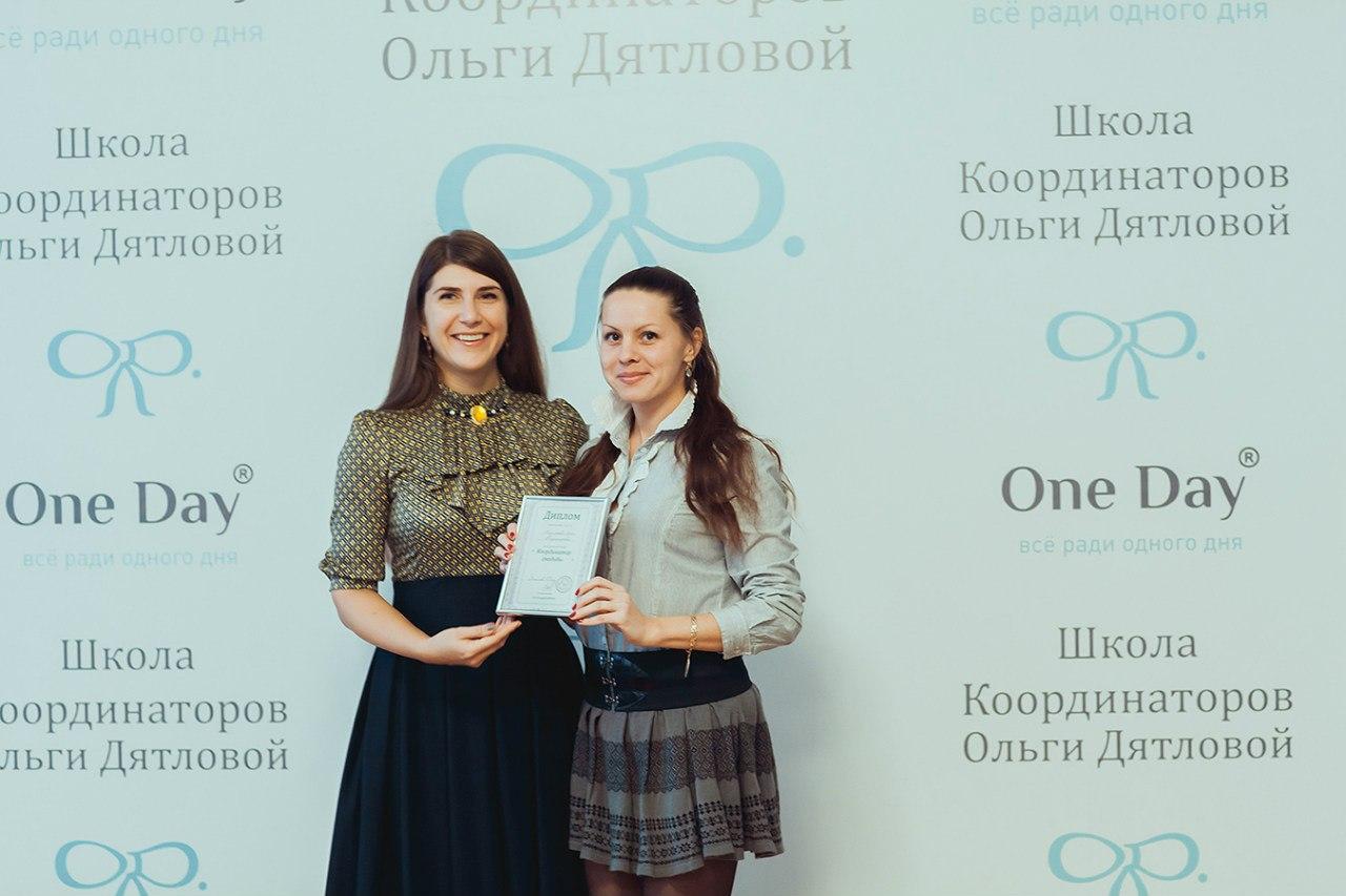 Анна Леонтьева в Перми
