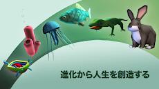 進化は終わらない - 放置ゲームのおすすめ画像2