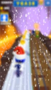 subway pj christmas mask - náhled