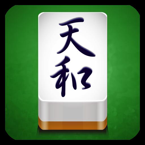 博奕のエンドレス天和 〜一人で遊べる無料の麻雀ゲーム〜 LOGO-記事Game