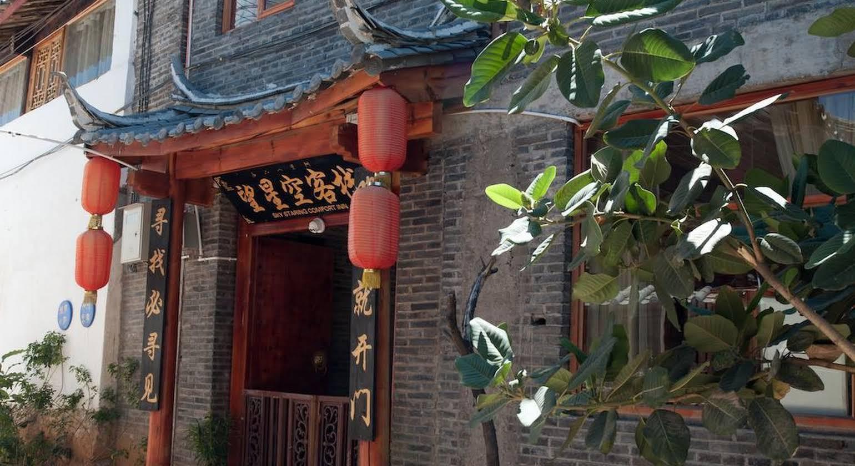 Lijing Sky Staring Comfort Inn