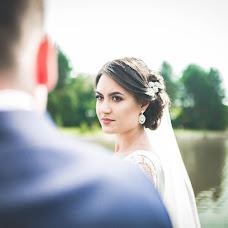 Wedding photographer Vadim Gricenko (gritsenko). Photo of 24.09.2018