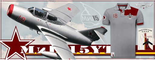 MIG15 barnstormer polo gris rouge bordeaux aviation pilote