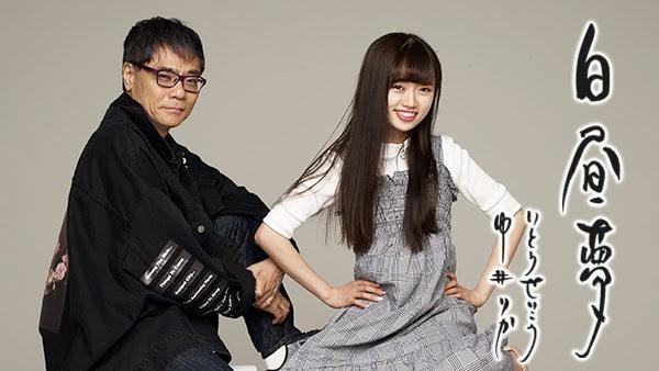 (TV-Variety)(720p) NGT48中井りか – 白昼夢 ep37 180805