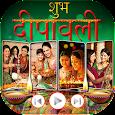 Diwali Photo Video Maker