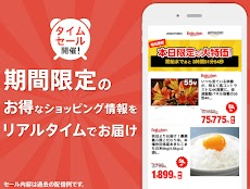 スマートニュース - 無料でニュースや天気・エンタメ・クーポン情報も届く満足度No.1ニュースアプリのおすすめ画像3
