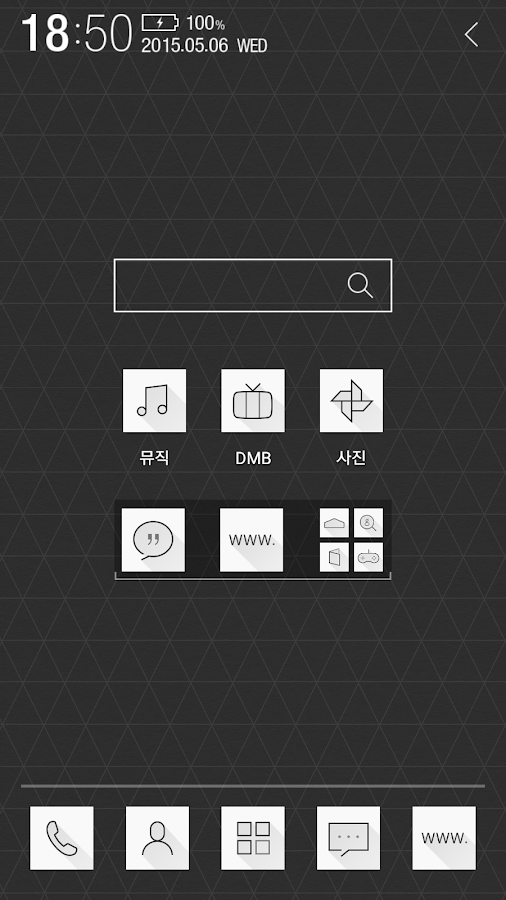 Atom Launcher - screenshot