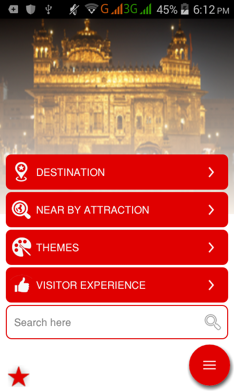 Punjab Tourism- screenshot