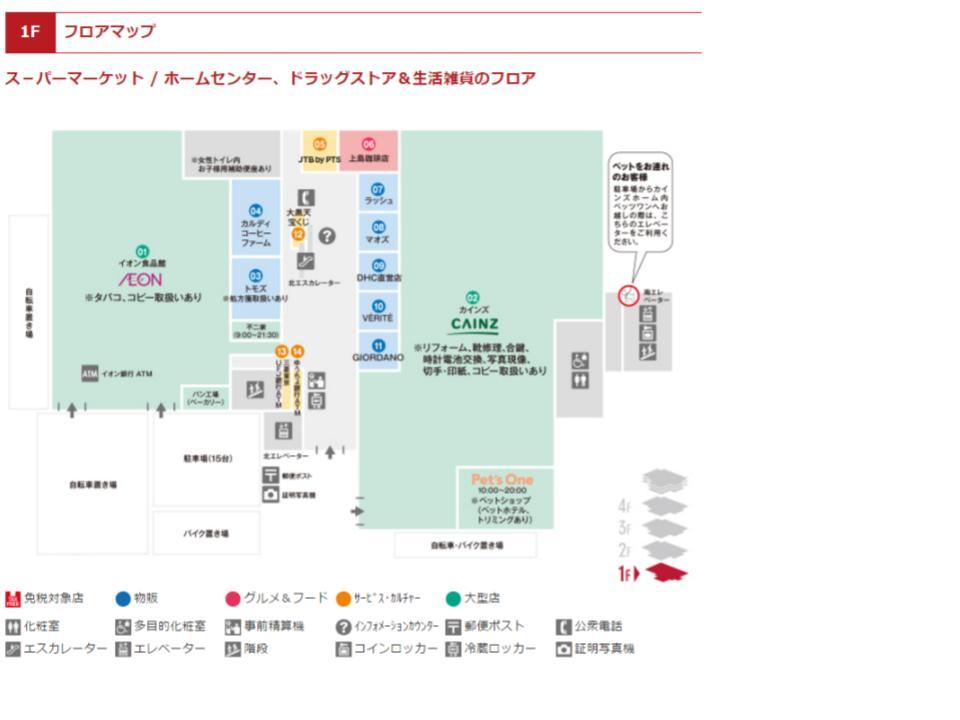 O006.【SUNAMO】1Fフロアガイド170420版.jpg