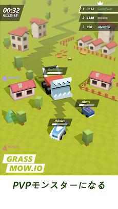 Grass mow.io - 生き残り、最後の芝刈り機になってのおすすめ画像5