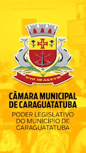 Câmara de Caraguatatuba - náhled