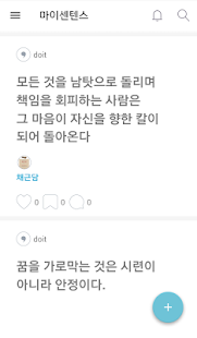 원센텐스- screenshot thumbnail