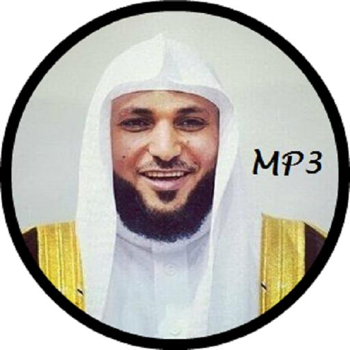 Maher Full Quran No Internet