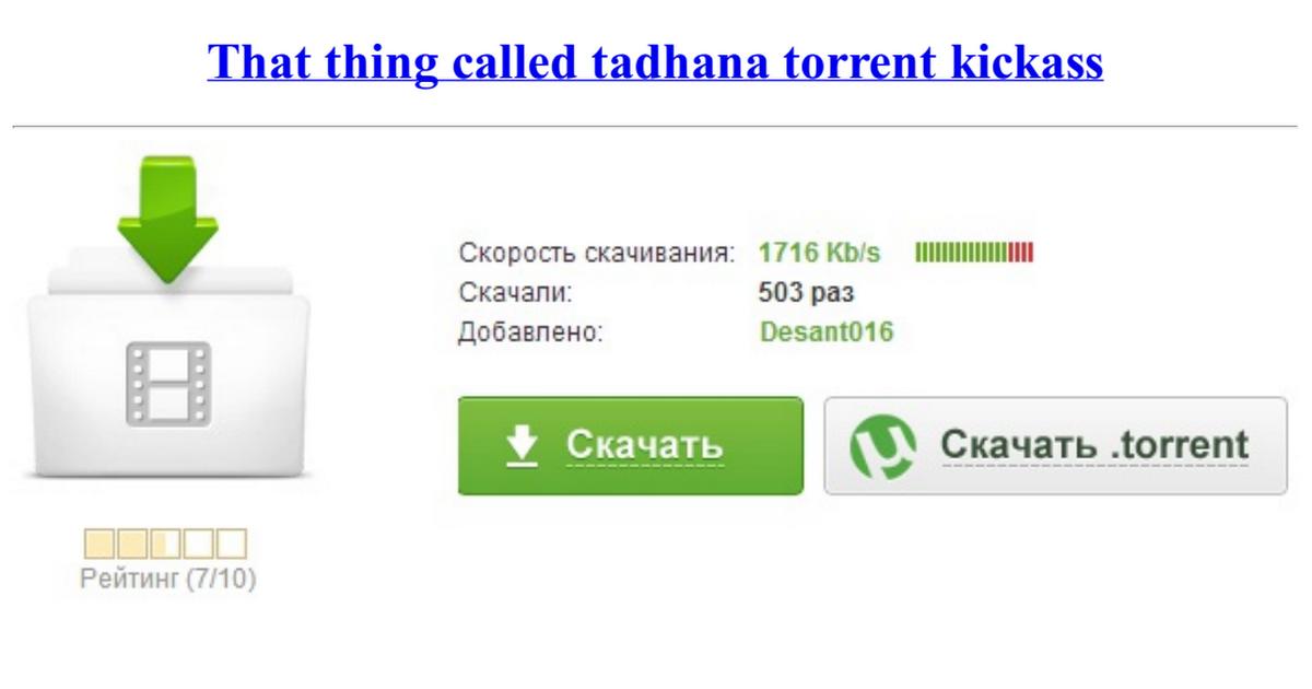 that thing called tadhana torrent kickass