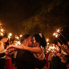 Fotograful de nuntă Jugravu Florin (jfpro). Fotografia din 10.06.2019