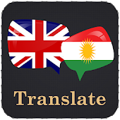English Kurdish Translator