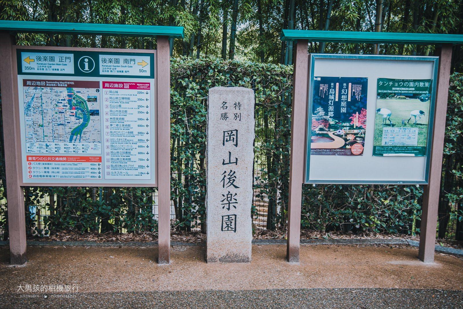 從岡山城可直接順遊前往岡山後樂園。