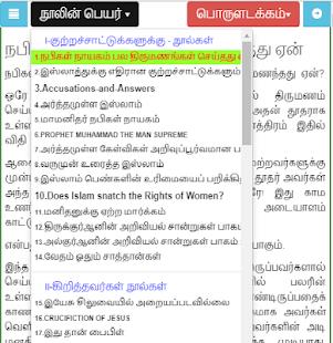 27fb47690f TNTJ Books - Apps on Google Play