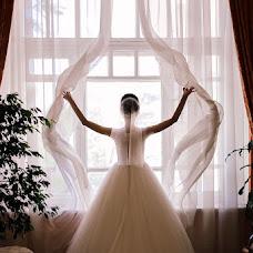 Wedding photographer Alena Foks (kytina76). Photo of 22.05.2018