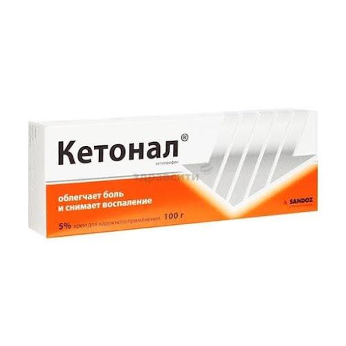 Кетонал крем для наруж. прим. 5% туба 100г