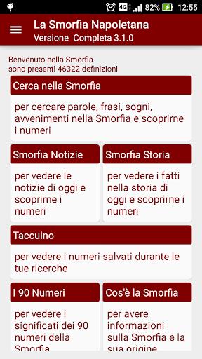 Smorfia Napoletana con Annunci con  Annunci 3.2.3 screenshots 1