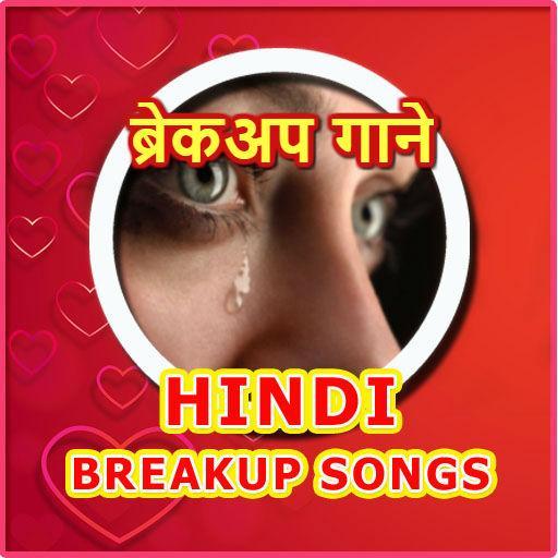 Hindi Breakup Songs Heartbreaking Bollywood Song Applications Sur Google Play Hindi sad songs new bollywood romantic love song this song will make you cry broken heart songs. google play
