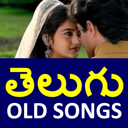 Telugu Old Hit Songs - Apps on Google Play