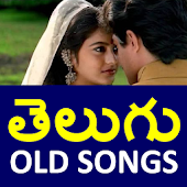 Telugu Old Hit Songs