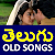 Telugu Old Hit Songs file APK for Gaming PC/PS3/PS4 Smart TV