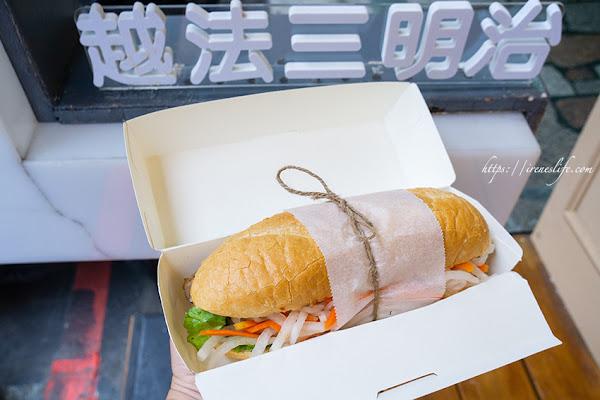 LE BANH MI 樂粄米 三重安和店