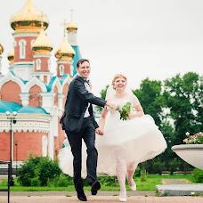 Wedding photographer Denis Kim (desphoto). Photo of 15.08.2015
