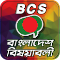 সাধারণ জ্ঞান বাংলাদেশ general knowledge bangladesh icon