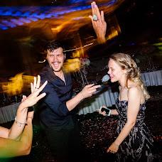 Fotógrafo de bodas Dmitriy Feofanov (AMDstudio). Foto del 24.01.2018