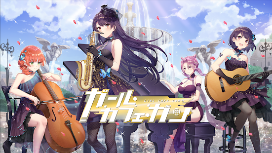 How to hack ガール・カフェ・ガン for android free