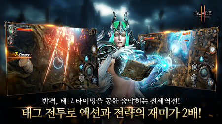 블레이드2 for kakao APK screenshot thumbnail 14